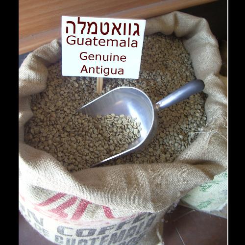 גואטמלה אנטיגואה - Genuine Antigua