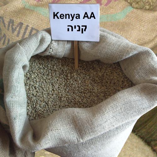קניה סופרסטאר - Kenya AA Superstar