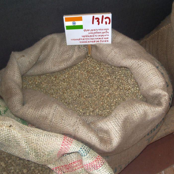 קפה ירוק - הודו Parchument AB