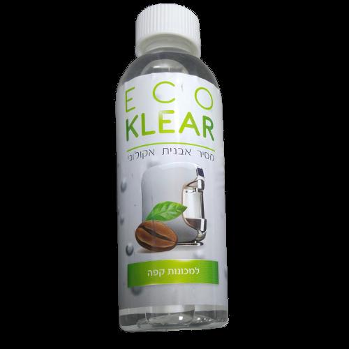 נוזל ניקוי אבנית אקולוגי למכונת קפה ECO KLEAR