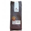 """חצי ק""""ג פולי קפה אמיגו אתיופיה - Ethiopia Coffee"""
