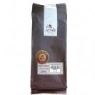 """חצי ק""""ג פולי קפה אמיגו ערביקה Arabica - 100%"""