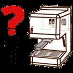 מדריך לרכישת מכונת אספרסו
