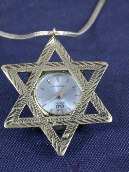 שעון מגן דוד