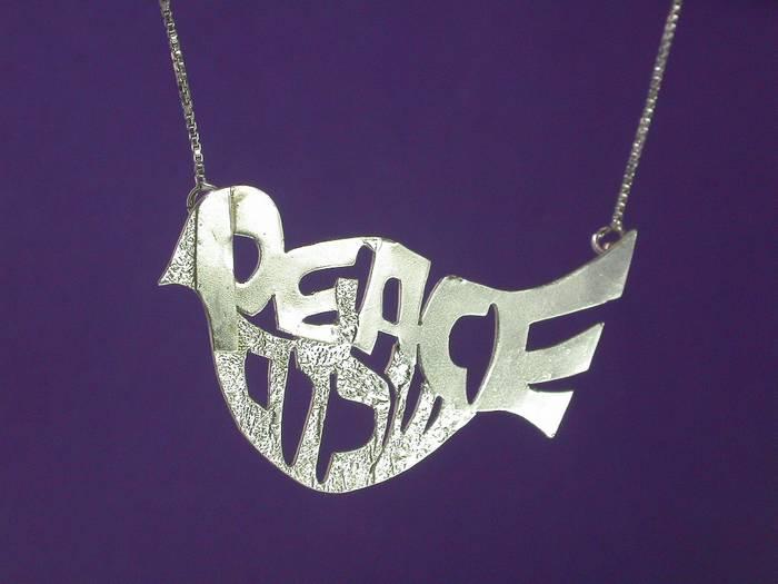 שרשרת יונת השלום