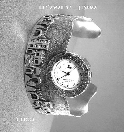 שעון כסף ירושלים