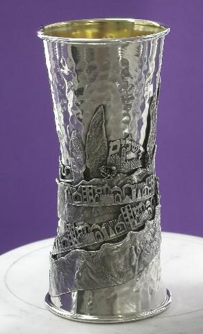 Jerusalem Big Kiddush Goblet