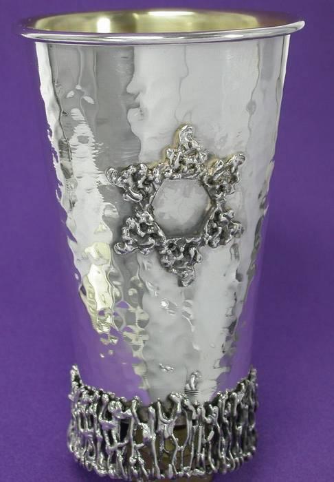 Sterling Silver Star of Magen David Kiddush Cup