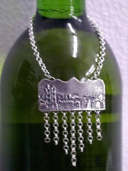 עטור לבקבוק ירושלים
