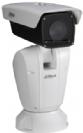 מצלמת עקיבה ממונעת IP 2M X30