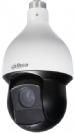 מצלמה ממונעת HDCVI 2M X30 IR