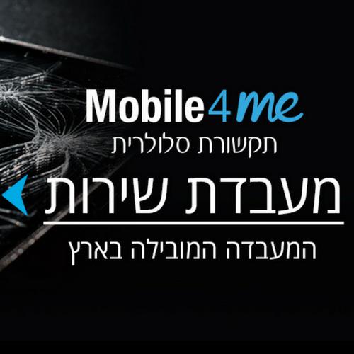 החלפת שקע טעינה Samsung Galaxy Alpha