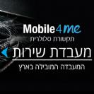 החלפת שקע טעינה Samsung Galaxy Tab Pro 8.4