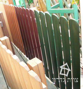 גדר PVC צבעונית - צוות גדרון