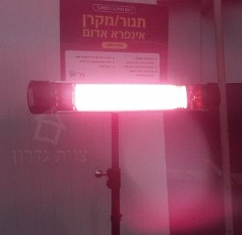 תנור חימום אינפרא אדום 2500W - צוות-גדרון