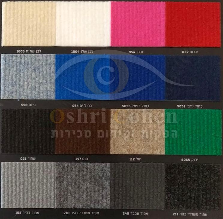 שטיח לבד אדום ורוד כחול שמנת ירוק