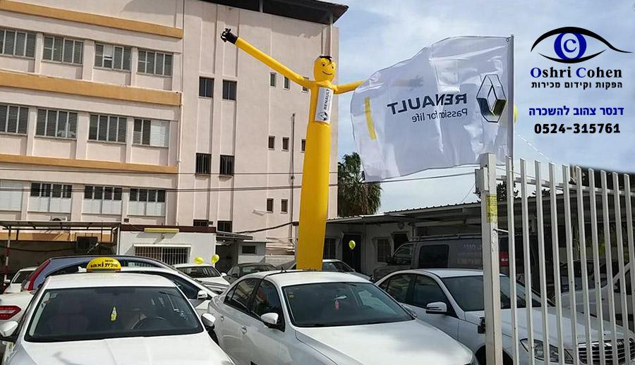 לאירועים דנסרים צהוב השכרה למכירה ממותג ממותגת