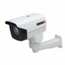 מצלמת אבטחה PROVISION I5PT-390IPX4-P