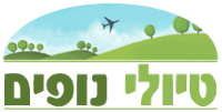 עיצוב לוגו - טיולי נופים - סטודיו גלית מועלם