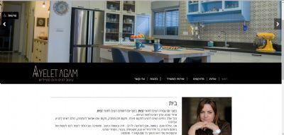 עיצוב ובניית אתר למעצבת פנים - סטודיו מועלם גלית