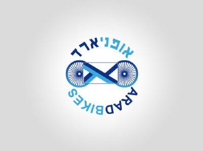 עיצוב לוגו אופני ארד - סטודיו גלית מועלם