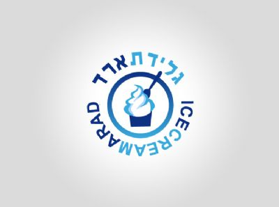 עיצוב לוגו גלידת ארד - סטודיו גלית מועלם