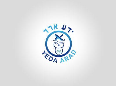 עיצוב לוגו ידע ארד - סטודיו גלית מועלם