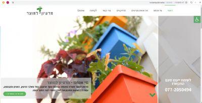 עיצוב ובניית אתר עיצוב מוצר - סטודיו גלית מועלם