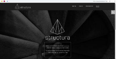 עיצוב ובניית אתר - סטרוקטורה - סטודיו גלית מועלם