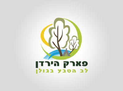 עיצוב לוגו פארק הירדן - סטודיו גלית מועלם