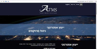 ATMS - ייעוץ אסטרטגי -גלית מועלם בניית אתרים