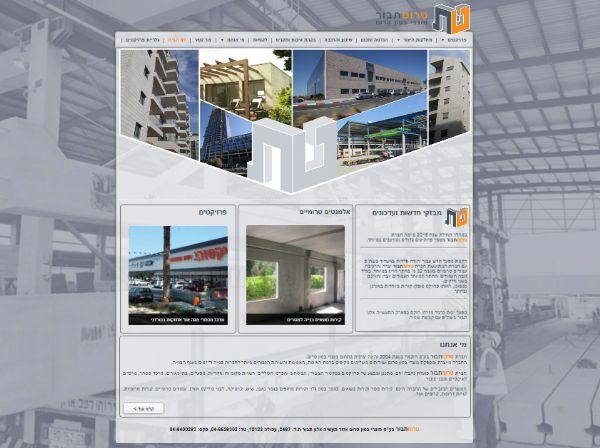 עיצוב ובניית אתר טרומתבור - סטודיו גלית מועלם