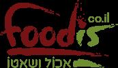כתבה באתר foodis