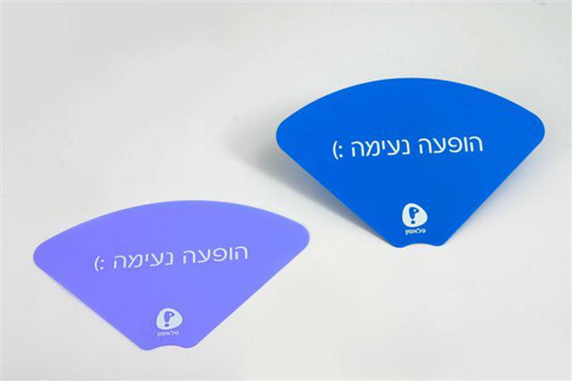 נפנפים עם הדפס לוגו