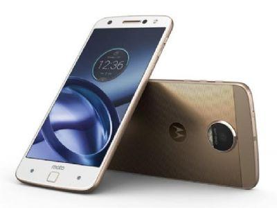 תיקון Motorola