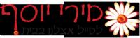 מירי יוסף - שיווק אתרי תיירות