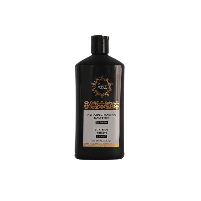 שמפו קרטין ללא מלח לשיער יבש