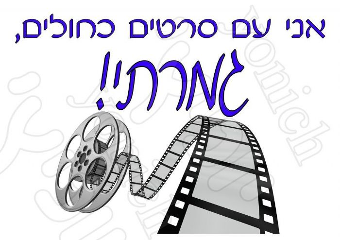 סרטים 344