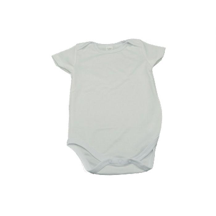 בגד גוף לתינוק עם שרוול קצר