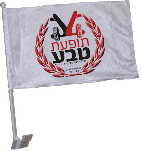 דגל לרכב