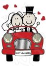 Just Married ברכב האדום - 2