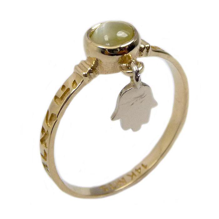 """טבעת זהב 14K עם הכיתוב """"שמע ישראל"""" משובצת אבן עין החתול וחמסה מתנדנדת"""
