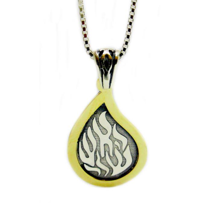 תליון האש שלי - כסף בשילוב זהב