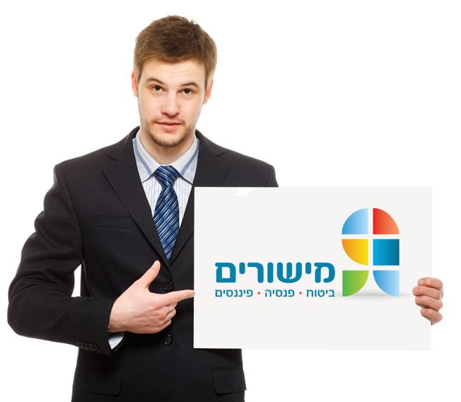 סוכן מחזיק שלט עם הלוגו מישורים