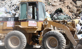 מחזור פסולת בנייה