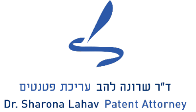sharona lahav - Patent attorney