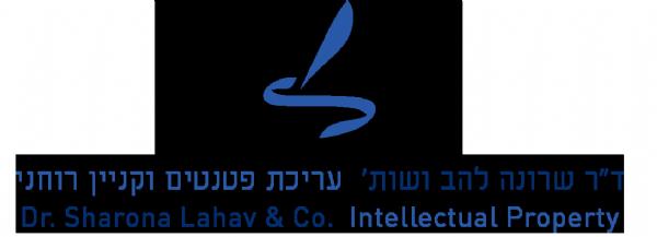 לוגו - שרונה להב