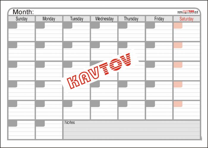 תכנון חודשי באנגלית ----- KTH523E