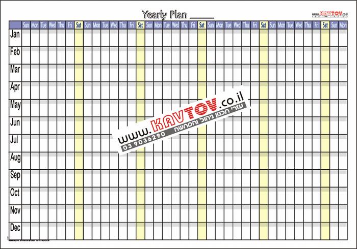 תכנון שנתי באנגלית, לפי ימות השבוע kts420e