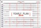 לוח תכנון 2019 באנגלית